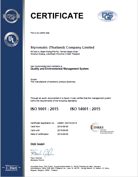 2016 09 27 14 08 56 STL Certificate of ISO9001 ISO14001 version 2015 expire 2019